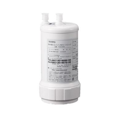 TOTO(トートー)浄水器兼用混合栓用(ビルトイン形)取替カートリッジTH634RR