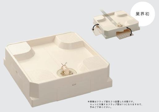 シナネン洗濯機防水パンベストレイ64床上点検タイプUSB-6464SNW
