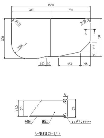 INAX(イナックス) 風呂フタ 保温組フタ YFK-1676B(2)R-D