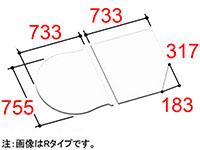 INAX(イナックス) 風呂フタ YFK-1576B(8)R-D
