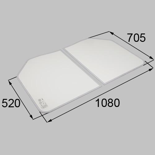 トステム 浴槽組みフタ(2枚組み) RTPS009