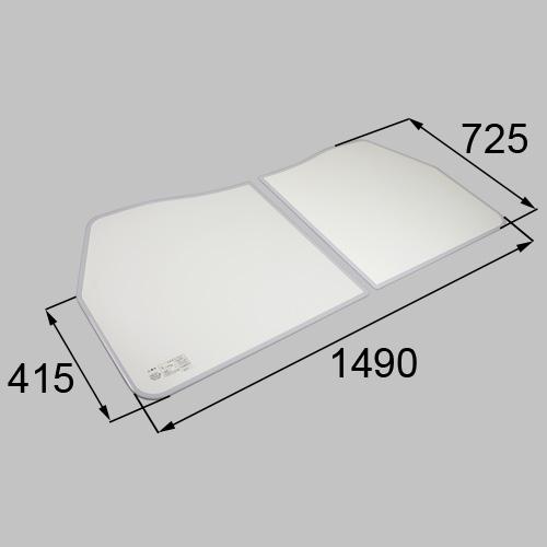 トステム 浴槽組みフタ(2枚組み) RTPS010