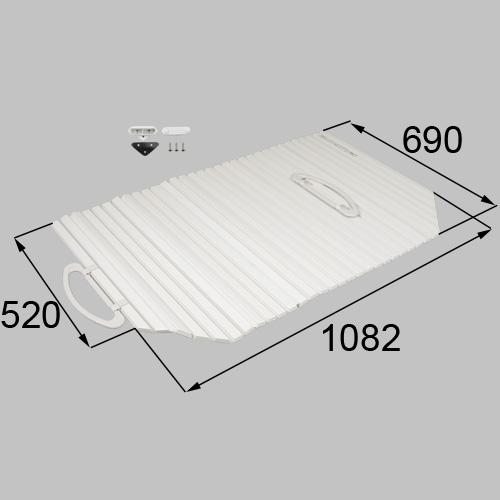 トステム フック付浴槽巻きフタ RTPS001