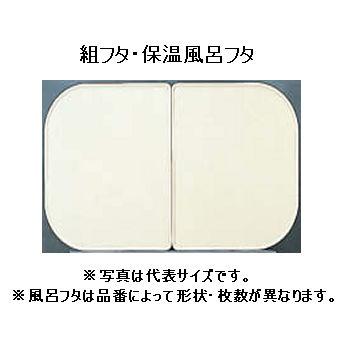 INAX(イナックス) 風呂フタ YFK-1676B(1)R