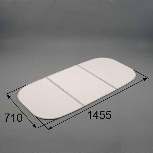 トステム レフィノ 浴槽組みフタ(3枚組み) RMBX009