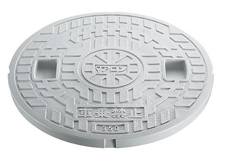 アロン化成雨水・雨水浸透マス複合樹脂製雨水マス用ふた複合樹脂製ふたモジ・アナナシ汚水蓋<1000kg荷重:車乗禁止>サイズ:350×5枚260402SET