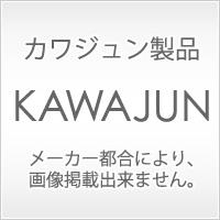 KAWAJUN (Awajun) glass shelf with double paper holder SC-27M-XC