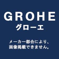 GROHE(グローエ)サークル型ベッセル手洗器(ホワイト)JPK 10600