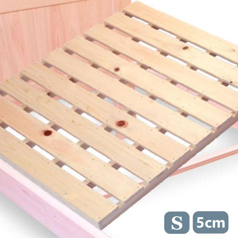 ベッド床板すのこ シングル 高さ5cm 2枚セット オーダーメイド beds-09 底板 のみ 国産 ひのき カビ 修理 交換 ベッド用すのこ 紀州ひのきや
