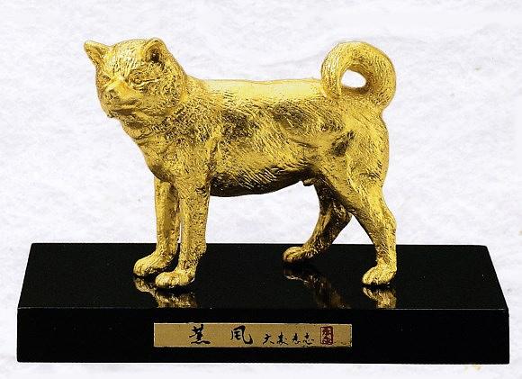 干支の置物 戌(犬)/薫風・本金箔 大森孝志作品 高岡銅器