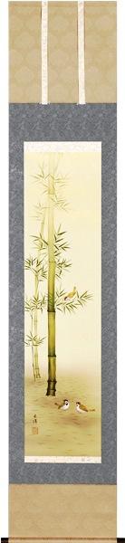 雀の掛け軸/竹に雀 雀は福招く吉鳥 高級桐箱付