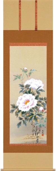 牡丹の掛け軸/富貴花 最高のおもてなしに 富貴花の掛け軸/高級桐箱付