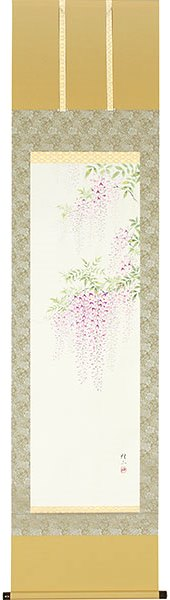 春の掛け軸/藤 床の間に春を飾る 高級桐箱付