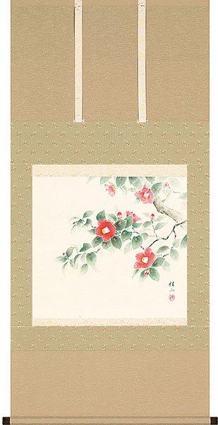 椿の掛け軸 冬の床の間に 佐藤桂三作品 高級桐箱付