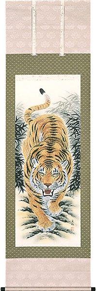虎の掛け軸/猛虎 百獣を圧する力強さ 家運隆盛の掛け軸/高級桐箱付