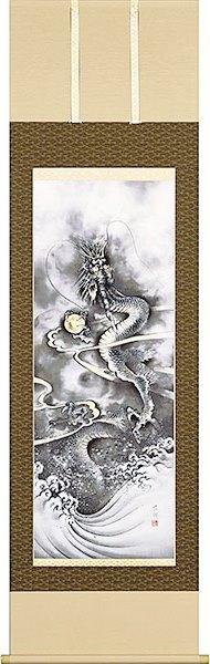 龍の掛け軸/昇龍 商売繁盛・家運隆盛の守り神