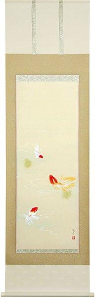 金魚の掛け軸 床の間に夏の装い 高級桐箱付