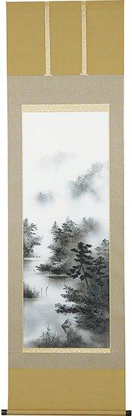 山水画の掛け軸/水墨山水 中沢勝作品 高級桐箱付