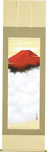 縁起の良い富士山の掛け軸/吉祥黎明不二 高級桐箱付