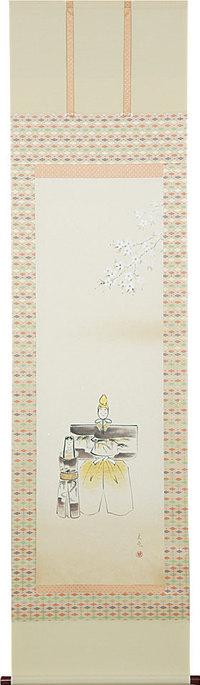 桃の節句に、立雛の掛け軸 中谷文魚作品 桐箱収納/特典付き ひなまつりに健やかな成長願う