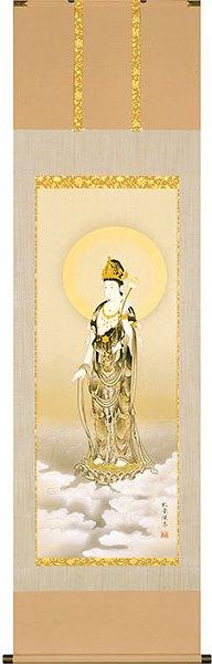 観音様の掛け軸/雲上聖観音 慈愛の眼差しで衆生を救う/仏画の掛け軸