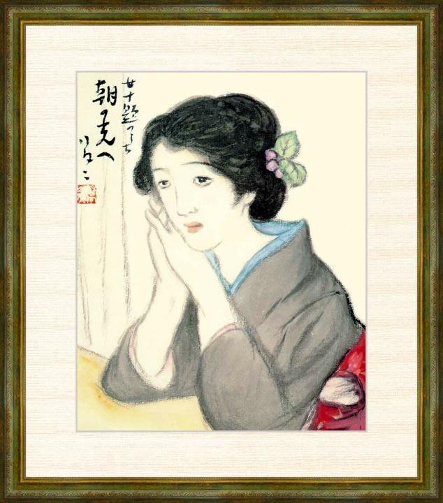 竹久夢二 1884-1934 朝の光へ 竹久夢二作品 額装作品 高精細巧芸画 F8サイズ 贈呈 予約販売品