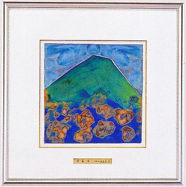 池田満寿夫作陶板画より 彫金パネル額/青富士 大 五彩の富士山 高岡銅器通販