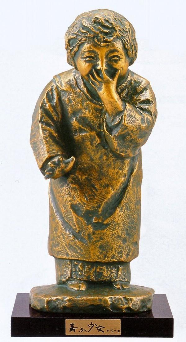 北村西望作品 喜ぶ少女 日本彫刻界の最高峰 北村西望作品/高岡銅器通販