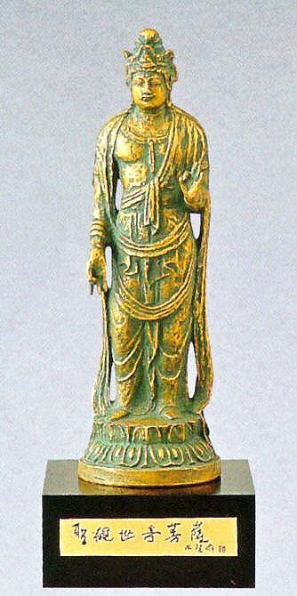 高岡銅器 仏像販売/聖観世音菩薩 小 日本彫刻界の最高峰・北村西望作品