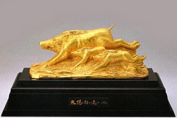 干支 亥(猪)の置物/高岡銅器 太陽に向って走れ(金箔) 文化勲章受章者・富永直樹作品