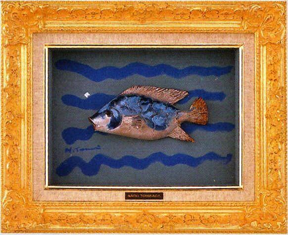 文化勲章受章・富永直樹作品 額作品/魚シリーズ「福」 高岡銅器