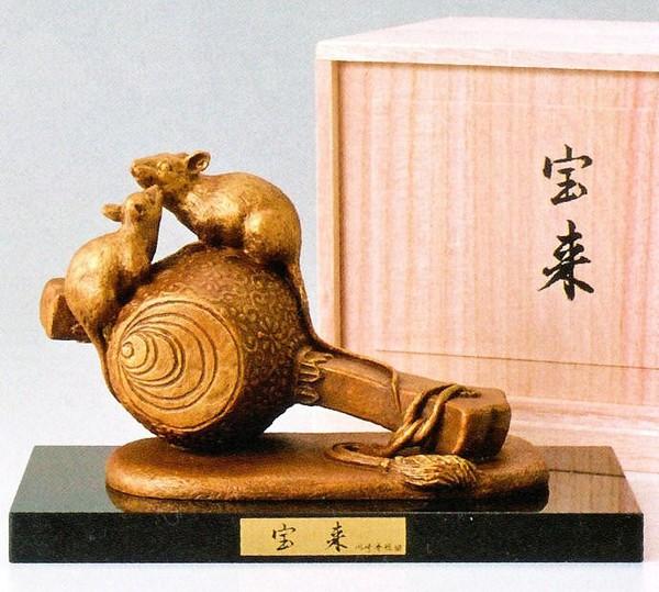 縁起物 子(鼠)の置物/宝来 茶金漆仕上げ 高岡銅器の干支作品