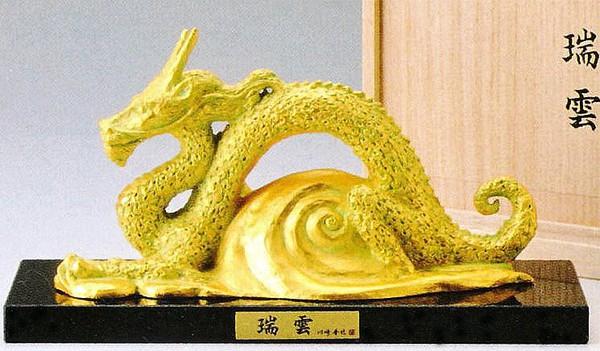 高岡銅器の干支置物 辰(竜)の置物/瑞雲 金箔仕上げ 桐箱付