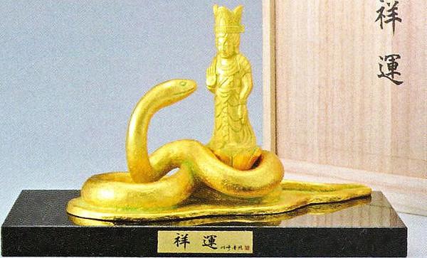 高岡銅器の干支置物 巳(蛇)の置物/祥雲 金箔仕上げ 桐箱付