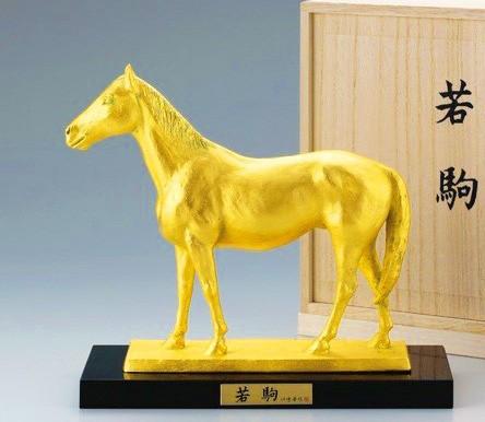 高岡銅器の干支置物 午(馬)/若駒 金箔仕上げ 桐箱付