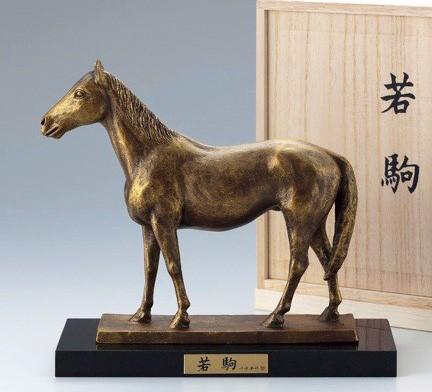 高岡銅器の干支置物 午(馬)の置物/若駒 茶金漆仕上げ 桐箱付