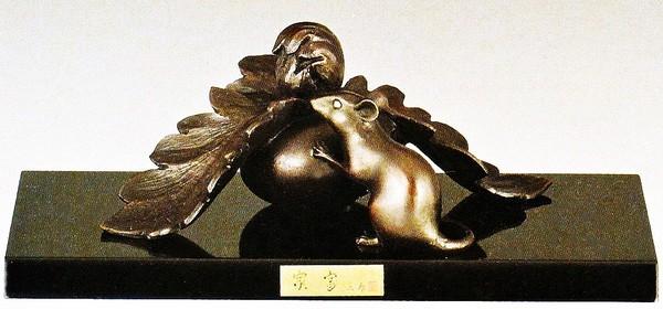 子(鼠)の置物/家富 津田永寿作品 桐箱付/高岡銅器通販