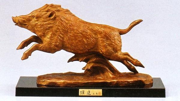 干支 猪(亥)の置物/躍進 津田永寿作品 桐箱付
