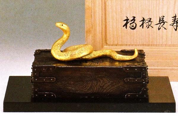干支 蛇(巳)の置物/福禄長寿 津田永寿作品 桐箱付