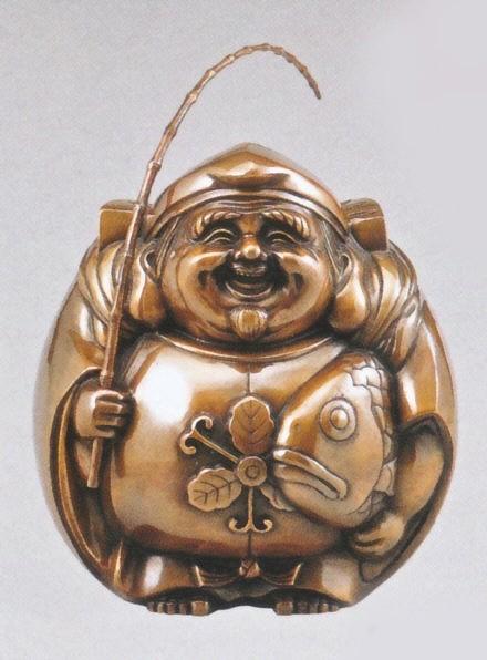 恵比須様の置物 招福恵比須・大(山吹色) 高岡銅器通販/送料無料