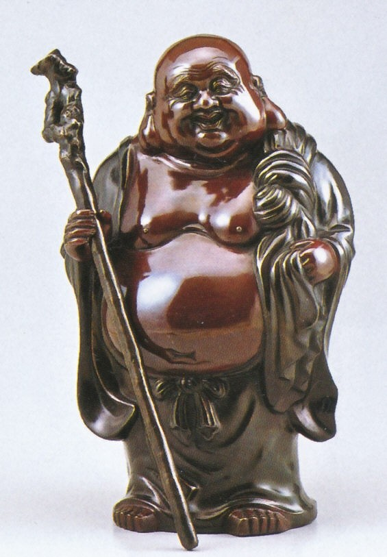 布袋様の置物 杖持布袋20号 高岡銅器の置物/送料無料