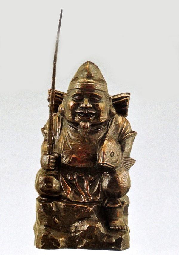 恵比須様の置物 木彫風恵比須 般若純一郎作品 高岡銅器通販/送料無料