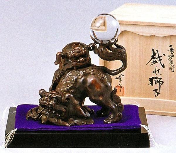 高岡銅器の獅子/たわむれ獅子 敷板・桐箱付/送料無料
