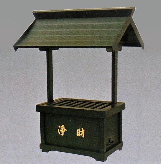 浄財箱(二本柱) 2尺5寸/神社仏閣の賽銭箱 高岡銅器の神仏具販売/送料無料