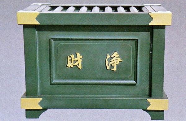 浄財箱 1尺5寸/神社仏閣の賽銭箱 高岡銅器の神仏具販売/送料無料
