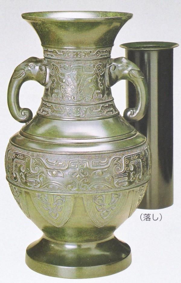 花瓶/高岡銅器 達磨型 菖蒲地紋20号 落し付 美術工芸通販/送料無料