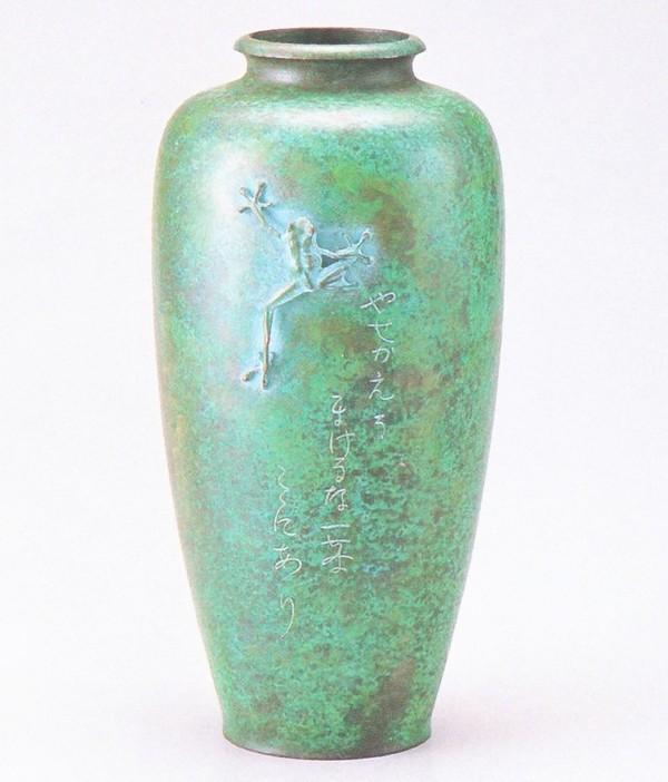 高岡銅器の花瓶/細夏目 蛙付 美術工芸通販/送料無料