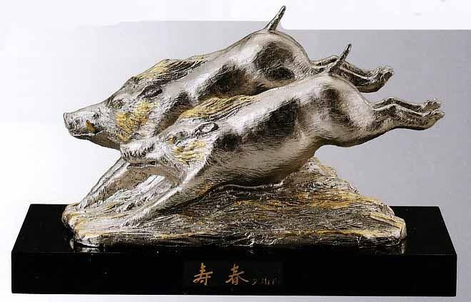 亥年(猪)の置物/寿春・プラチナ箔 富永直樹作品/高岡銅器 干支飾り・亥の置物
