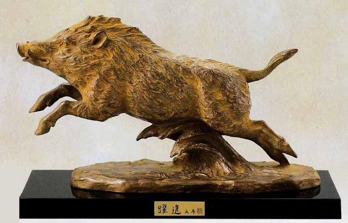 亥年(猪)の置物/躍進 津田永寿作品/高岡銅器 干支・亥の置物