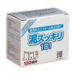 ☆元祖■泥汚れ専用洗剤 泥スッキリ101▲8個セット